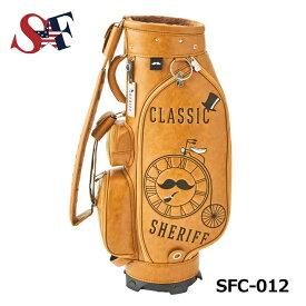 【5月下旬発売予定】 シェリフ SFC-012 CARAMEL 2点式 新作クラシックシリーズキャディバッグ 9.0型 3.9kg SHERIFF