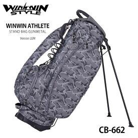 ウィンウィンスタイル アスリートスタンドバッグ CB-662 WINWIN ATHLETE STAND BAG GUNMETAL Version LEM ゴルフキャディバッグ WINWIN STYLE