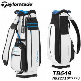 【2021モデル】テーラーメイド TB649 シティテック キャディバッグ N92271(ホワイト)9.5型 2.7kg 47インチ対応 Taylormade CITY-THCH 10p