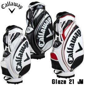 【2021モデル】キャロウェイ グレーズ 21 JM カート キャディバッグ 9.5型 4.1kg Glaze Callaway 20p