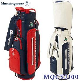 【レディース】【2021FWモデル】マンシングウェア MQCSJJ00 キャディバッグ 8.5型 46インチ対応 Munsingwear