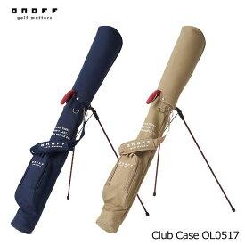 オノフ OL0517 スタンド型 クラブケース 4-5本収納 ONOFF