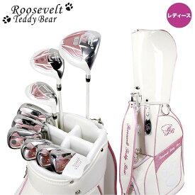 【レディース】ルーズベルト テディーベア クラブセット RTB-K16 10点フルセット ホワイト 右利き用 ヘッドカバー キャディバッグ付 テディベア RooseBelt TeddyBear RTB-K16 Ladies Golf set
