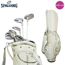 【期間限定/特別価格】【レディース】スポルディング LS-01 ゴルフクラブセット キャディバッグ付き 8本セット (#1,FW,UT,IR#7,#9,PW,SW,PT) Spalding