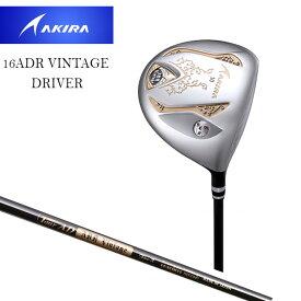 アキラゴルフ 16ADR VINTAGE DRIVER ドライバー 高反発 シャフト:オリジナルカーボン AKIRAGOLF