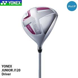 【ジュニア】ヨネックス J120 ドライバー カラー:ホワイト/ピンク YONEX 25p
