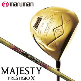 【2019モデル】マジェスティ プレステジオ10 ドライバー シャフト:MAJESTY LV730 カーボン MAJESTY PRESTIGIO X マルマン
