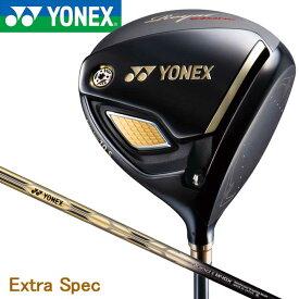 【2020モデル】ヨネックス イーゾーン エクストラ スペック ドライバー シャフト:Extra Spec 専用 カーボン YONEX Royal EZONE Extra Spec 30P