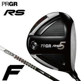 【2020モデル】プロギア RS5 RS F ドライバー シャフト:TourAD for PRGRカーボン 日本正規品 PRGR
