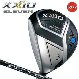 【レフティ】【2020モデル】ダンロップ ゼクシオ11 フェアウェイウッド 左利き用 シャフト:MP1100カーボン 日本正規品 DUNLOP XXIO ELEVEN