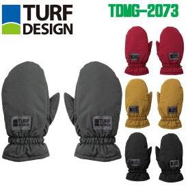 【2020モデル】ターフデザイン TDMG-2073 ミトングローブ TURF DESIGN Mitten Gloves