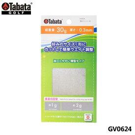 【ネコポス可能】タバタ GV0624 薄型ウエイト 30g Tabata