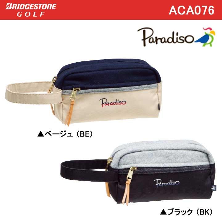 【レディース】【2017モデル】 ブリヂストン パラディーゾ ACA076 ラウンドポーチ BRIDGESTONE Paradiso