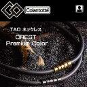 【送料無料】コラントッテ ネックレス クレスト プレミアム CREST Premium Colantotte