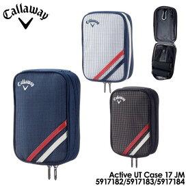 【在庫限り特別価格】キャロウェイ アクティブ UT ケース 5917182 5917183 ポーチ 小物入れ callaway golf