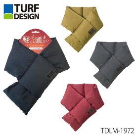 ターフデザイン TDLM-1972 ライトマフラー 軽量 洗濯可能 TURF DESIGN Light Muffler