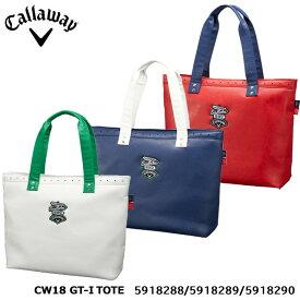 キャロウェイ GT-I トートバッグ 18 Callaway 5918288 5918289 5918290 ボストンバッグ GT1 TOTE キャロウェイアパレル
