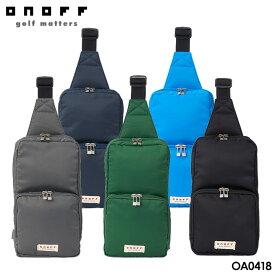 【2018モデル】オノフ OA0418 ボディバッグ ONOFF