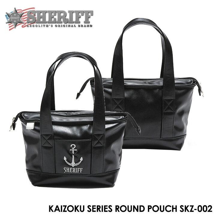 【2018モデル】【数量限定】シェリフ SKZ-002 海賊シリーズ ラウンドポーチ BLACK KAIZOKU Series SHERIFF