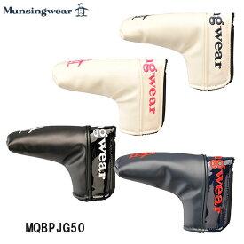 【2020モデル】マンシングウェア MQBPJG50 パターカバー Munsingwear