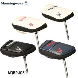 【2020モデル】マンシングウェア MQBPJG51 パターカバー マレット型 Munsingwear 20P