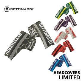 ベティナルディ ヘッドカバーリミテッド パターカバー 日本正規品 BETTINARDI LIMITED