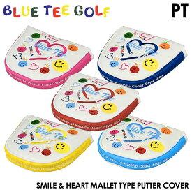 【2017モデル】ブルーティーゴルフ PC-003 スマイル&ハート マレット型 パターカバー ヘッドカバー BLUE TEE GOLF