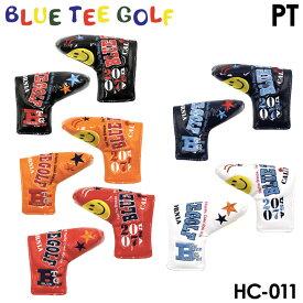 【2018モデル】ブルーティーゴルフ HC-011 エナメル ブレード型 ピン型 パターカバー ヘッドカバー BLUE TEE GOLF