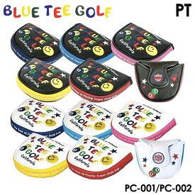 ブルーティーゴルフ PC-001 PC-002 スマイル&ピンボール パターカバー マレットタイプ BLUE TEE GOLF