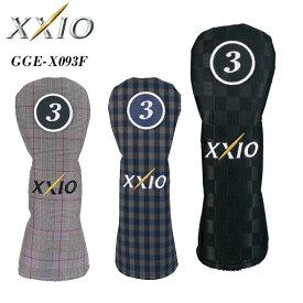 【限定品】ダンロップ ゼクシオ GGE-X093F ヘッドカバー フェアウェイウッド用 ゴルフ SRIXON DUNLOP