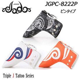 【2019モデル】ジャド JGPC-8222P Triple J Tattooシリーズ ピンタイプ パター用 ヘッドカバー JADO Pin type Puttercover