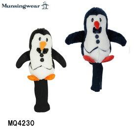 マンシングウェア MQ4230 ペンギン型ヘッドカバー フェアウェイウッド用(200cc対応) Munsingwear