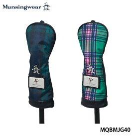 【2018モデル】マンシングウェア MQBMJG40 ユーティリティ用ヘッドカバー Munsingwear