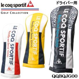 【2020モデル】ルコック QQBQJG00 ドライバー用 ヘッドカバー (460cc対応) le coq