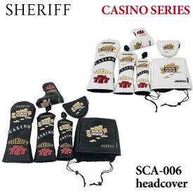【在庫限り特別価格】シェリフ SCA-006 カジノシリーズ DR用 FW用 UT用 IR用 PT用 ヘッドカバー ゴルフ Casino Series SHERIFF