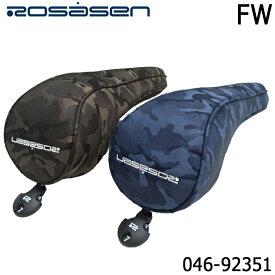 【2020モデル】ロサーセン 046-92351 フェアウェイウッド用 ヘッドカバー Rosasen