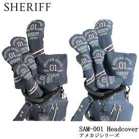 シェリフ SAM-001 ヘッドカバー DR/FW/UT/IR/PT用 STANDARD アメカジシリーズ ゴルフ デニム ジーンズ生地 SHERIFF