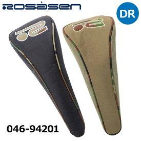 【2021モデル】ロサーセン 046-94201 ドライバー用 ヘッドカバー Rosasen