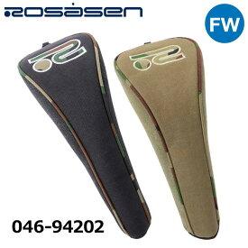 【2021モデル】ロサーセン 046-94202 フェアウェイウッド用 ヘッドカバー Rosasen
