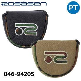 【2021モデル】ロサーセン 046-94205 パター用 マレット ヘッドカバー Rosasen