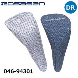 【2021モデル】ロサーセン 046-94301 ドライバー用 ヘッドカバー Rosasen