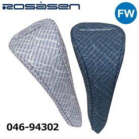 【2021モデル】ロサーセン 046-94302 フェアウェイウッド用 ヘッドカバー Rosasen
