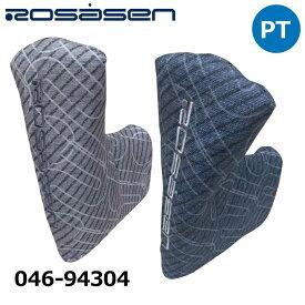 【2021モデル】ロサーセン 046-94304 パター用 ピン型用 ヘッドカバー Rosasen