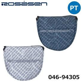 【2021モデル】ロサーセン 046-94305 パター用 マレット型用 ヘッドカバー Rosasen