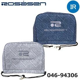 【2021モデル】ロサーセン 046-94306 アイアン用 ヘッドカバー Rosasen