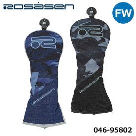【2021モデル】ロサーセン 046-95802 カモテガ フェアウェイウッド用 ヘッドカバー Rosasen