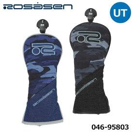 【2021モデル】ロサーセン 046-95803 カモテガ ユーティリティ用 ヘッドカバー Rosasen