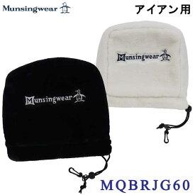 【2021モデル】マンシングウェア MQBRJG60 アイアン用 ヘッドカバー Munsingwear 10p