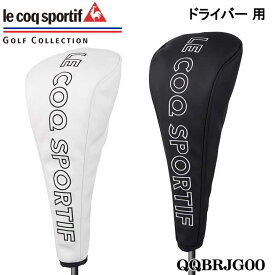 【2021モデル】ルコック QQBRJG00 ドライバー用 ヘッドカバー (460cc対応) le coq 10p