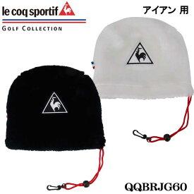 【2021モデル】ルコック QQBRJG60 アイアンカバー ヘッドカバー le coq 10p